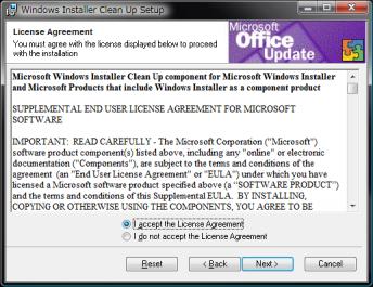 Windows_Installer_CleanUp_002.png