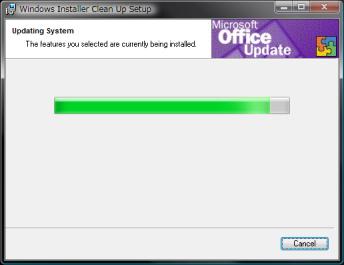 Windows_Installer_CleanUp_004.png