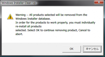 Windows_Installer_CleanUp_008.png