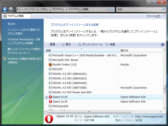 Windows_Installer_CleanUp_010.png