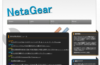 netagear_beta_001.png