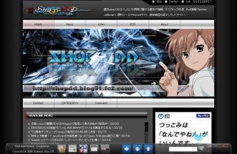 top_image_2010_004.jpg