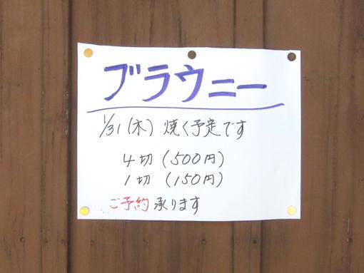 13-01-27-09.jpg