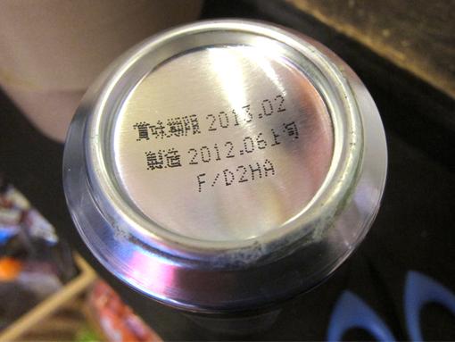 13-04-12-13.jpg