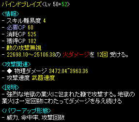 20130227005539ff8.png