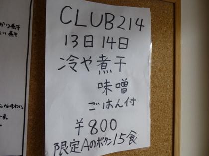 017_20130715173502.jpg