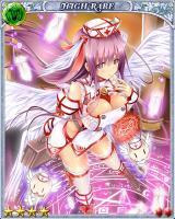 幻獣姫 ラファエル (ハイレア)