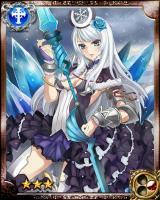 氷の女王(R)