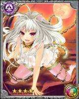 妖獣少女シャムシャム(RR)