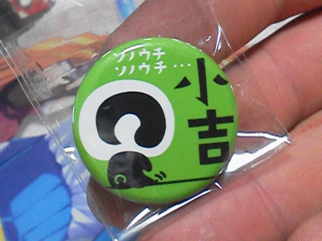 moblog_36e97fc1.jpg