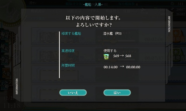 20131221120746f9e.jpg