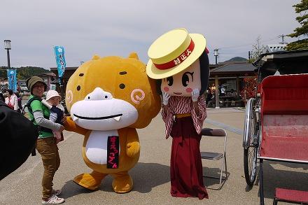 20130504_onsai3.jpg