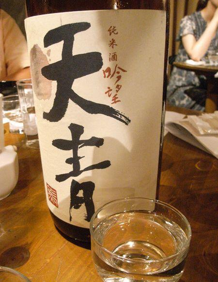 tensei006.jpg