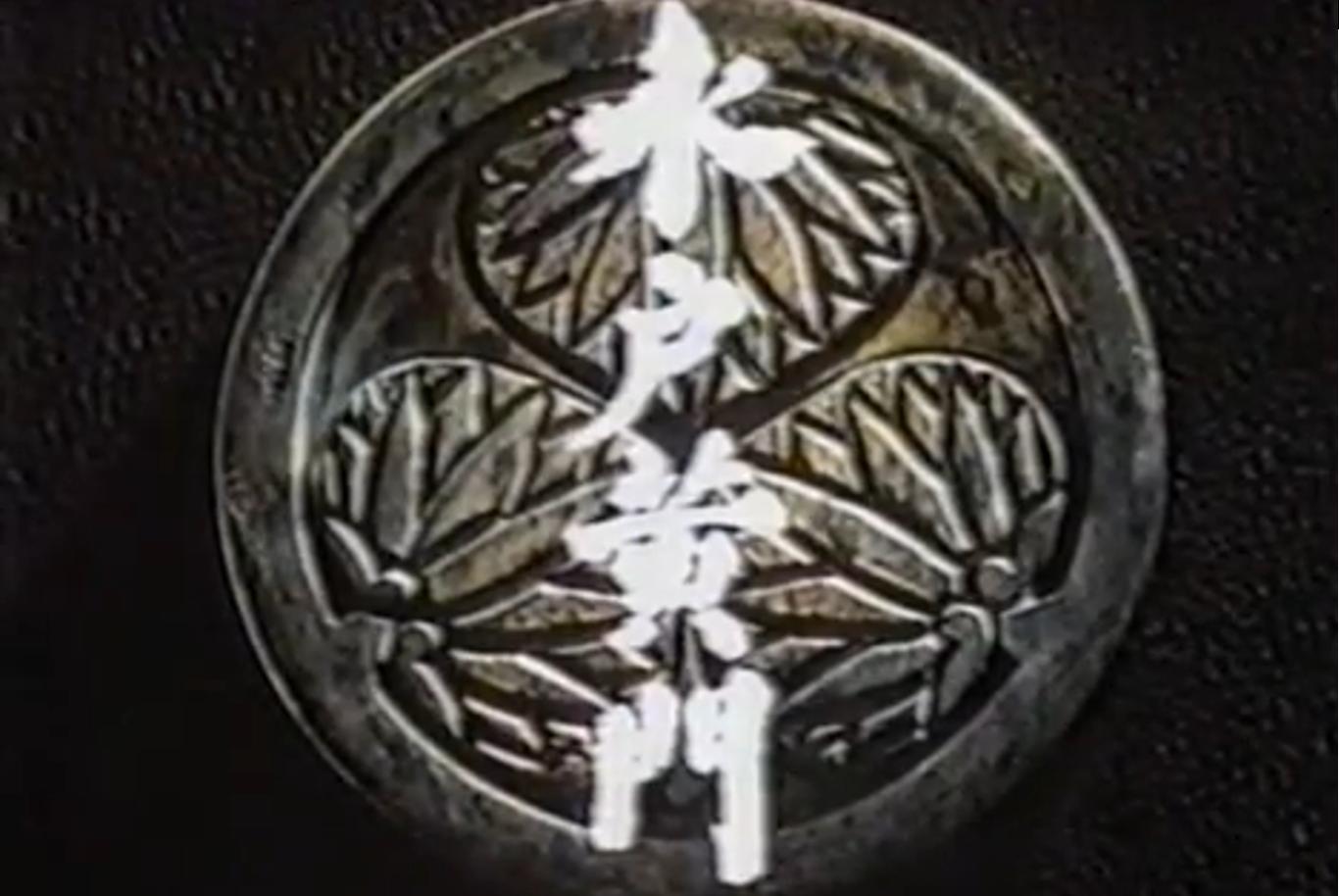 スーパー戦隊シリーズ全話視聴 水戸黄門 (69~11)