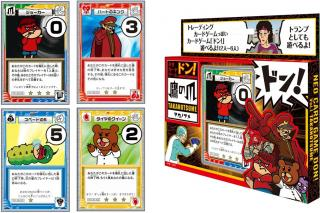 NeoCardGameDon-Vol1-Takanotsume.jpg