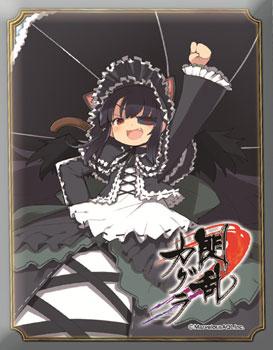 senran-kagura-tcg-sleeve-vol5-1.jpg