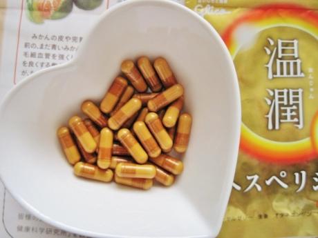 冷え改善、代謝に めぐりを整える「グリコ 温潤ヘスペリジン」