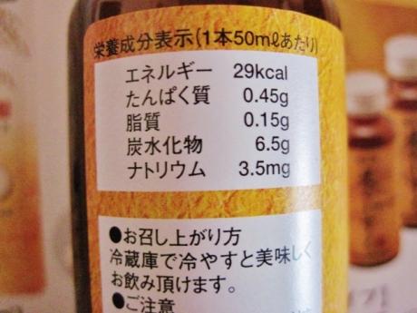 アトピー.乾燥.肌トラブルにLk-117乳酸菌100億「米のしずく」