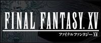 『FINAL FANTASY XV』公式サイト (PS4/Xbox One)