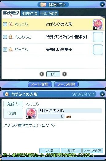 201303062116585d5.jpg