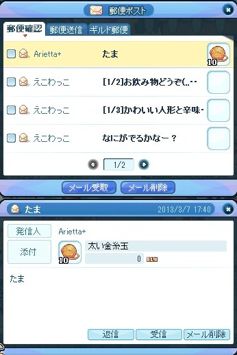 20130311163253f68.jpg