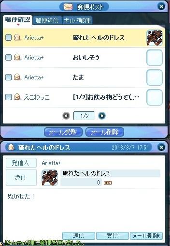 20130311163255d8c.jpg