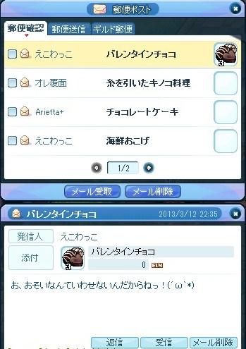 20130313005025585.jpg