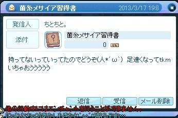 201303200330493b7.jpg
