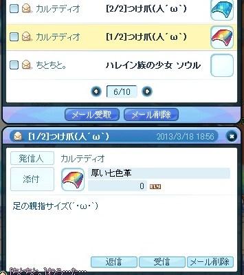 20130320033055cdb.jpg