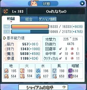 201303270524364be.jpg