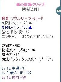 20130327052437445.jpg