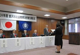 上田副館長が山野市長から表彰を
