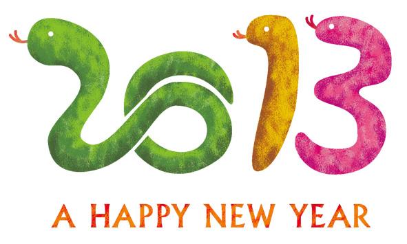 新年も宜しくお願いいたします・・・