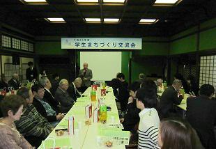 中島副会長の報告