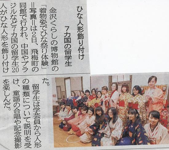 新聞にもテレビにも報道されました。