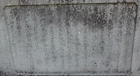 忠魂碑は、昭和33年に建立されました。