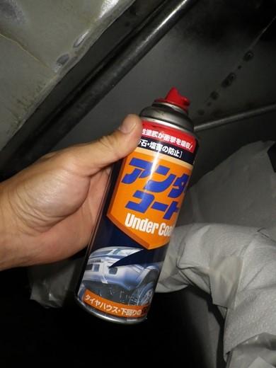 フレーム塗装 (5)