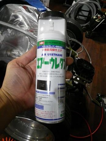 2液性ウレタン塗料