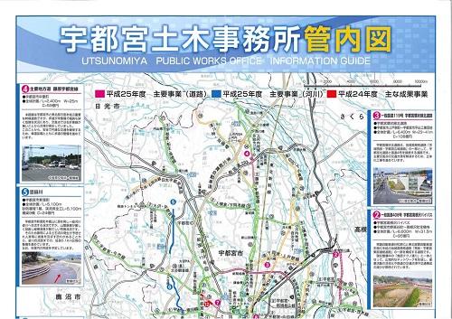 栃木県議会<県土整備委員会>現地調査!上三川町⑭