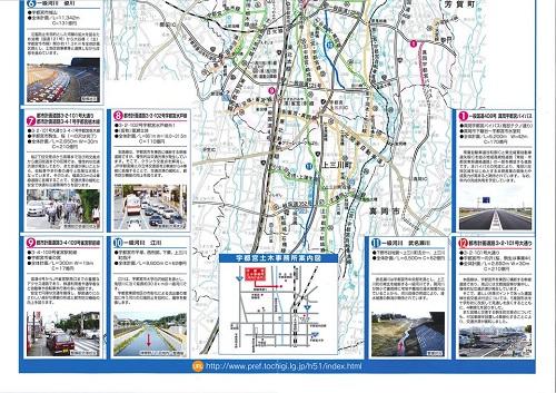 栃木県議会<県土整備委員会>現地調査!上三川町⑮