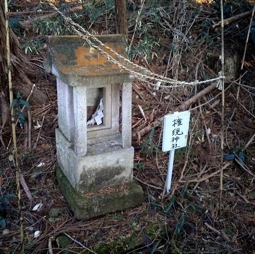 立伏町 高龗(たかお)神社へ!⑨