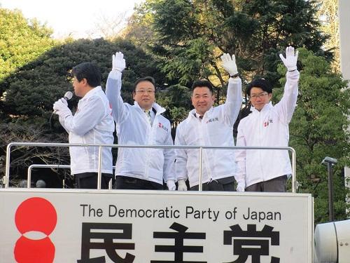民主党栃木県連≪新春全県遊説≫スタート!②