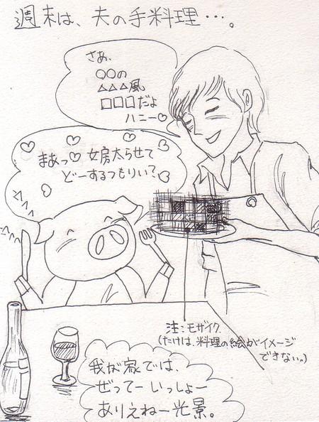 teryo-ri.jpg
