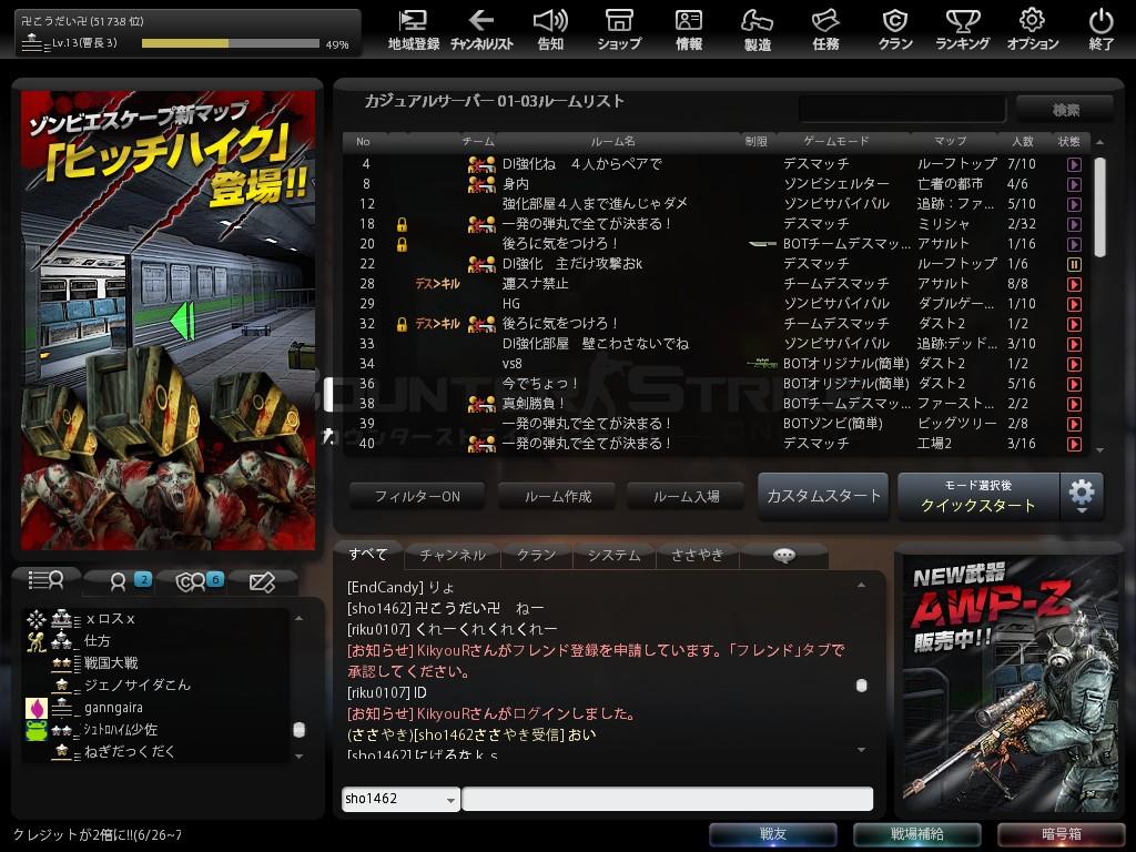 Snapshot_20130703_2313320.jpg