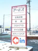 P1010729_R.jpg