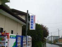 P1050613_R.jpg