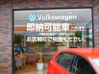 VW001_R.jpg