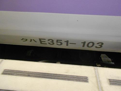 DSCN8077.jpg