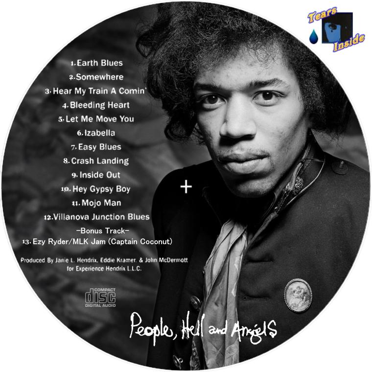 Tears Inside の 自作 CD / DVD ラベルJimi Hendrix / People, Hell & Angels (ジミ・ヘンドリックス / ピープル、ヘル・アンド・エンジェルス) 日本盤 ボーナストラック収録