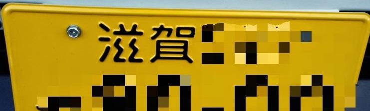 CYMERA_20141206_163823.jpg